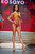 Miss Korea Sung-hye Lee competes in her Kooey Australia swimwear and Chinese Laundry shoes during the Swimsuit Competition of the 2012 Miss Universe Presentation Show at PH Live in Las Vegas, Nevada December 13, 2012. The 89 Miss Universe Contestants will compete for the Diamond Nexus Crown on December 19, 2012. REUTERS/Darren Decker/Miss Universe Organization/Handout