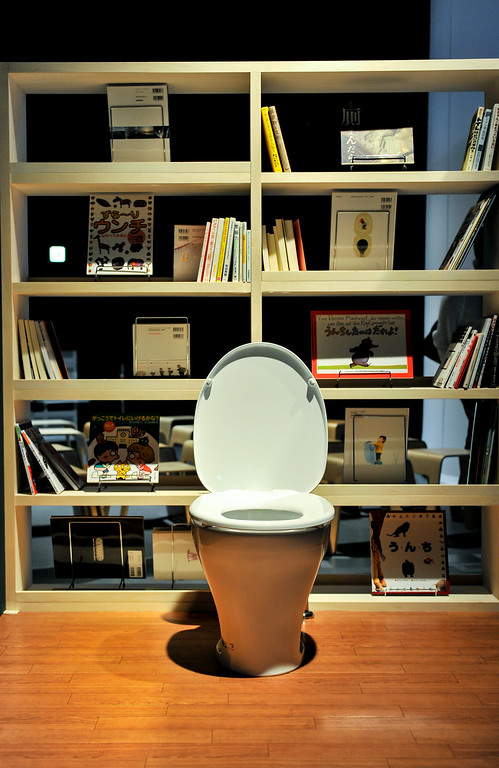 Description of . TOKYO, JAPAN - JULY 01:  A toilet is displayed during the