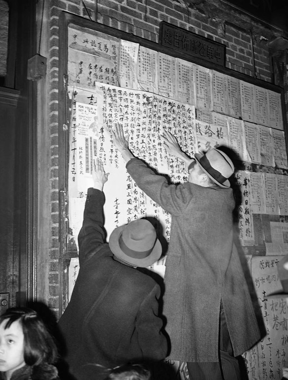 Description of . War bulletins describing the Japanese attack on  the U.S. are posted in English and Chinese in New York's Chinatown in lower Manhattan, Dec. 7, 1941.  (AP Photo)