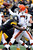 Pittsburgh Steelers inside linebacker Lawrence Timmons (94) hits Cleveland Browns quarterback Thad Lewis as Lewis passes in the first quarter an NFL football game on Sunday, Dec. 30, 2012, in Pittsburgh. (AP Photo/Don Wright)