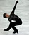 Wang Yi of China performs during the men's short program event at the ISU Four Continents Figure Skating Championships in Osaka, Japan, Friday, Feb. 8, 2013. (AP Photo/Shizuo Kambayashi)