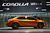 Toyota introduces the Corolla Furia Concept car at the North American International Auto Show on January 14, 2013 in Detroit, Michigan. The auto show will be open to the public January 19-27.  (Photo by Scott Olson/Getty Images)