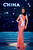 Miss China 2012 Ji Dan Xu competes in an evening gown of her choice during the Evening Gown Competition of the 2012 Miss Universe Presentation Show in Las Vegas, Nevada, December 13, 2012. The Miss Universe 2012 pageant will be held on December 19 at the Planet Hollywood Resort and Casino in Las Vegas. REUTERS/Darren Decker/Miss Universe Organization L.P/Handout
