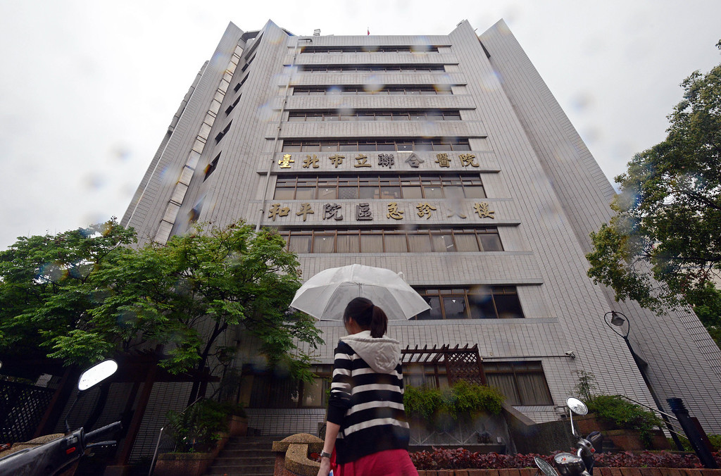 Description of . A woman walks in the rain past the front of Taipei Hoping Hospital on April 6, 2013 which contains 191 negative pressure isolation units set up to treat potential new H7N9 avian influenza cases.  Taiwan enhanced its level of alert against bird flu and set up a contingency centre on April 3 after reports in mainland China of new infections from a new strain of avian influenza. The new infections alarmed the authorities in Taiwan, which is separated from the Chinese mainland only by a 180-kilometre (111.6 miles) strait and which has seen a dramatic influx of 2.6 million Chinese visitors last year due to the fast warming ties between Taipei and Beijing.       SAM YEH/AFP/Getty Images