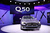 Infiniti introduces the 2014 Q50 to replace their best-selling G sedan at the North American International Auto Show on January 14, 2013 in Detroit, Michigan. The auto show will be open to the public January 19-27.  (Photo by Scott Olson/Getty Images)