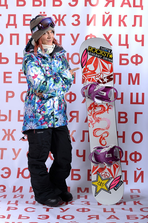 . Snowboarder Elena Hight poses for a portrait during the USOC Media Summit ahead of the Sochi 2014 Winter Olympics on October 2, 2013 in Park City, Utah.  (Photo by Harry How/Getty Images)