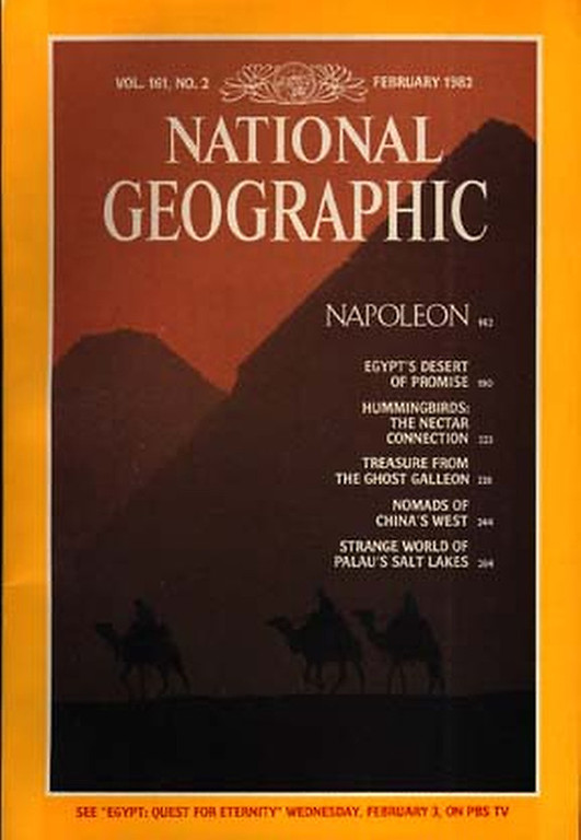 ". February 1982:  In this National Geographic magazine cover story on Egypt, the Great Pyramids of Giza, in a horizontal picture by Gordon Gahen, were ""squeezed\"" together to fit the magazine\'s vertical format. Tom Kennedy, who became the director of photography at National Geographic after the cover was manipulated, stated that \""We no longer use that technology to manipulate elements in a photo simply to achieve a more compelling graphic effect. We regarded that afterwards as a mistake, and we wouldn\'t repeat that mistake today\"".   SOURCE: http://www.cs.dartmouth.edu/farid/research/digitaltampering/"