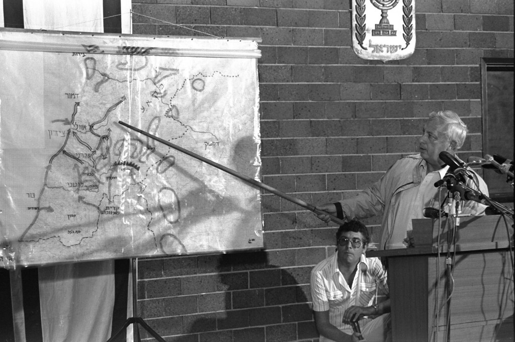 . In this archive image provided by the Israeli Government Press Office (GPO), Israeli Defense Minister Ariel Sharon speaks at a press conference on the objectives of Israel\'s Peace for Galilee military campaign June 11, 1982 in Tel Aviv, Israel.  (Photo by Ya\'akov Sa\'ar/GPO via Getty Images)