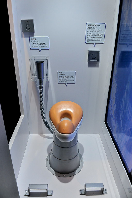 ". TOKYO, JAPAN - JULY 01:  ""Mark 5\"" a conceptual space toilet is displayed during the \""Toilet!? Human Waste and Earth\'s Future\"" exhibition at The National Museum of Emerging Science and Innovation - Miraikan on July 1, 2014 in Tokyo, Japan. The exhibition focuses on how the toilet has changed our daily lives and discovers what the most environment-friendly and ideal toilet is.  (Photo by Keith Tsuji/Getty Images)"