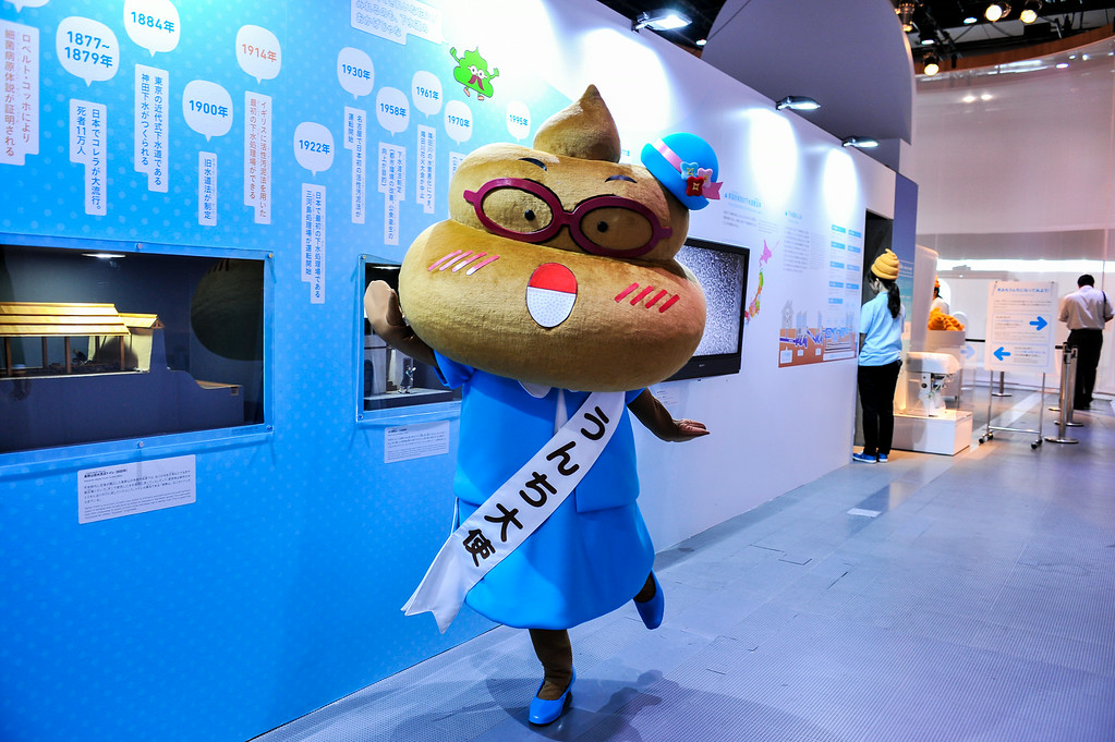 """. TOKYO, JAPAN - JULY 01:  A mascot is seen during the \""""Toilet!? Human Waste and Earth\'s Future\"""" exhibition at The National Museum of Emerging Science and Innovation - Miraikan on July 1, 2014 in Tokyo, Japan. The exhibition focuses on how the toilet has changed our daily lives and discovers what the most environment-friendly and ideal toilet is.  (Photo by Keith Tsuji/Getty Images)"""