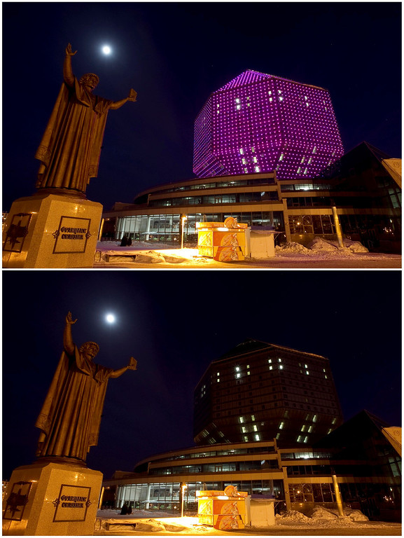 ". A combination picture shows the National Library of Belarus before (top) and after the lights are turned off during ""Earth Hour\"" in Minsk, March 23, 2013. Earth Hour, when everyone around the world is asked to turn off lights for an hour from 8.30 p.m. local time, is meant as a show of support for tougher action to confront climate change. REUTERS/Vasily Fedosenko"
