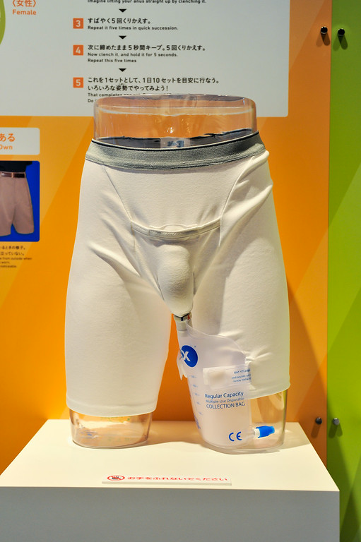 ". TOKYO, JAPAN - JULY 01:  An urine drainage pants is displayed during the ""Toilet!? Human Waste and Earth\'s Future\"" exhibition at The National Museum of Emerging Science and Innovation - Miraikan on July 1, 2014 in Tokyo, Japan. The exhibition focuses on how the toilet has changed our daily lives and discovers what the most environment-friendly and ideal toilet is.  (Photo by Keith Tsuji/Getty Images)"